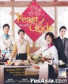 Feast of the Gods (DVD) (End) (English Subtitled) (MBC TV Drama) (Malaysia Version)