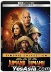 Jumanji 2-Movie Collection (4K Ultra HD Blu-ray) (Steelbook) (Hong Kong Version)