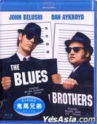 The Blues Brothers (1980) (Blu-ray) (Hong Kong Version)