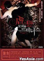 Venus in Furs (2012) (DVD) (Hong Kong Version)