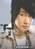 JJ Vol. Three Album (Version 2)