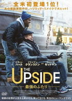The Upside  (DVD) (Japan Version)