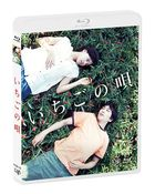 Strawberry Song (Blu-ray) (Japan Version)