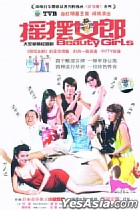 Beauty Girls (Vol.1-42) (End) (China Version)