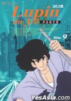 雷朋三世 - Part III Disc.9 (日本版)