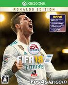 FIFA 18 RONALDO EDITION (Japan Version)
