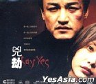 Say Yes (Hong Kong Version)