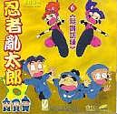 Mr. Ninja (Vol.6-10)