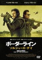 Sicario: Day Of The Soldado  (DVD) (Special Priced Edition) (Japan Version)