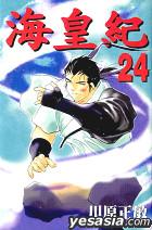 Kaiouki (Vol.24)