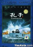 Confucius (DVD-9) (DTS Version) (China Version)