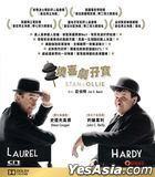 Stan & Ollie (2018) (Blu-ray) (Hong Kong Version)