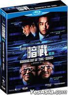 暗戰系列 (Blu-ray) (香港版)