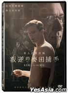 Rebel in the Rye (2017) (DVD) (Taiwan Version)
