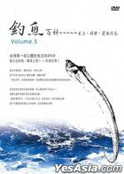 Diao Yu Bai Ke 3 (DVD) (Taiwan Version)