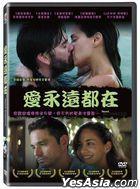 Beyond Brotherhood (2017) (DVD) (Taiwan Version)