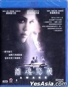 Awake (2007) (Blu-ray) (Hong Kong Version)