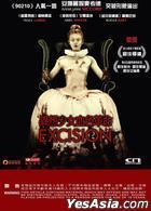 Excision (2012) (VCD) (Hong Kong Version)
