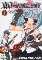 Tokyo - Innocent (Vol.4)