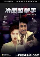 Tiger Cage 3 (DVD) (Digitally Remastered) (Hong Kong Version)