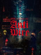 HYDE Live 2020-2021 Anti Wire [BLU-RAY] (初回限定版)(日本版)