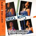 Concert Live (First Press Limited Edition) (Japan Version)