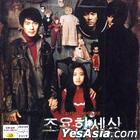 World of Silence (VCD) (韓國版)