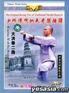 The Original Boxing Tree Of Traditional Shaolin Kung Fu - Routine II Of Da Hong Quan (DVD) (China Version)
