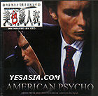 American Psycho Original Soundtrack