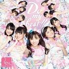 Do my Best !! [Type A](SINGLE+DVD) (Normal Edition)(Japan Version)