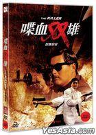 The Killer (DVD) (Korea Version)
