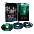Creepy (Blu-ray + DVD) (Deluxe Edition) (Japan Version)
