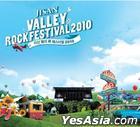 Jisan Valley Rock Festival 2010