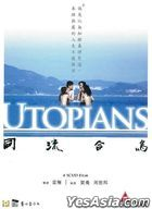 Utopians (2016) (DVD) (Hong Kong Version)