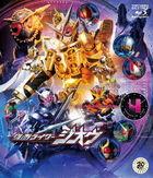 Kamen Rider Zi-O Blu-ray Collection 4 (Japan Version)