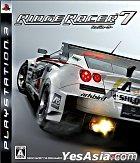 RIDGE RACER 7 (日本版)