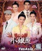 The Little Nyonya (DVD) (End) (English Subtitled) (Malaysia Version)