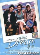 Dream (DVD) (End) (Multi-audio) (English Subtitled) (SBS TV Drama) (Malaysia Version)