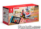Mario Kart Live: Home Circuit Mario Set (Asian Chinese Version)