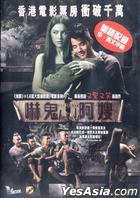 Pee Mak (DVD) (English Subtitled) (Hong Kong Version)