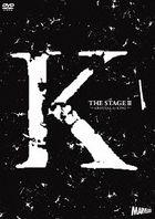 Stage [K]  2 - Arousal of King - (DVD) (Japan Version)