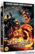 Ghost Rider : Spirit of Vengeance (DVD) (Korea Version)