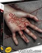 A Blood Pledge (DVD) (2-Disc) (Korea Version)