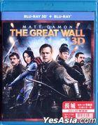 The Great Wall (2016) (Blu-ray) (2D + 3D) (Hong Kong Version)