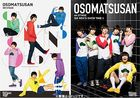 Osomatsu San on STAGE -M6's SHOW TIME BEST SELECTION- (Blu-ray) (Japan Version)