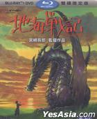 Tales From Earthsea (Blu-ray + DVD) (Taiwan Version)