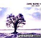 Zard Blend 2 - Leaf & Snow (Japan Version)