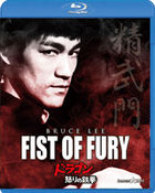 Fist Of Fury (Blu-ray) (Japan Version)