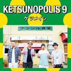 KETSUNOPOLIS 9 (ALBUM+DVD) (Japan Version)