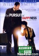 The Pursuit Of Happyness (2006) (DVD) (Hong Kong Version)